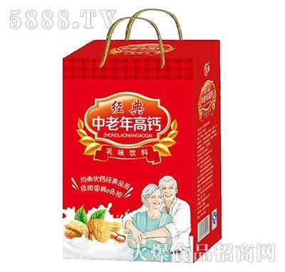 经典中老年高钙乳味饮料