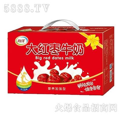均洋大红枣牛奶