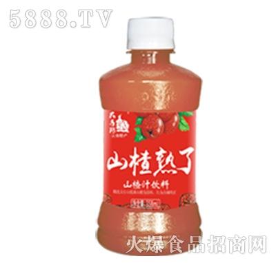 山楂熟了山楂汁饮料