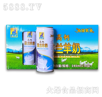 245mlx15罐高钙雅兰羊奶