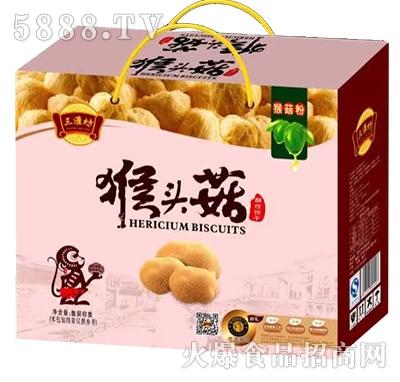 三淮坊单提粉色猴头菇