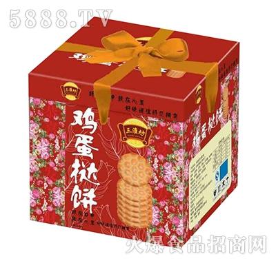 三淮坊(白字)鸡蛋挞饼