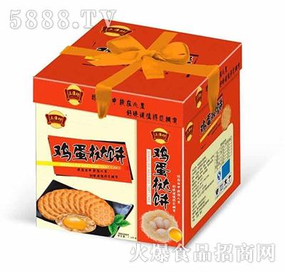 三淮坊(黑字)鸡蛋挞饼