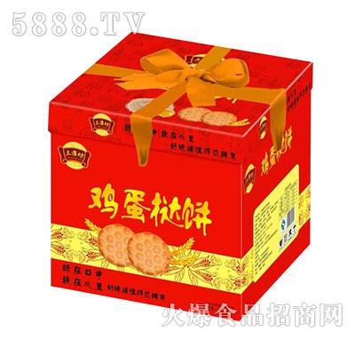 三淮坊(黄字)鸡蛋挞饼