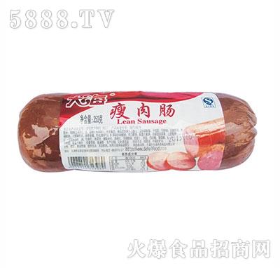 大海瘦肉肠(新包装)350g