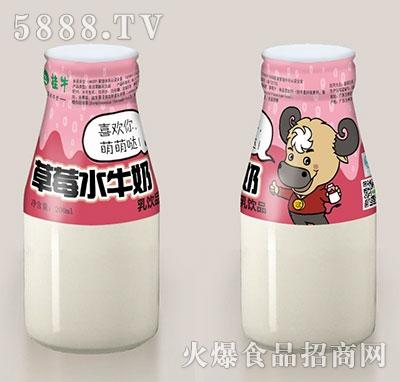 桂牛草莓水牛奶200ml