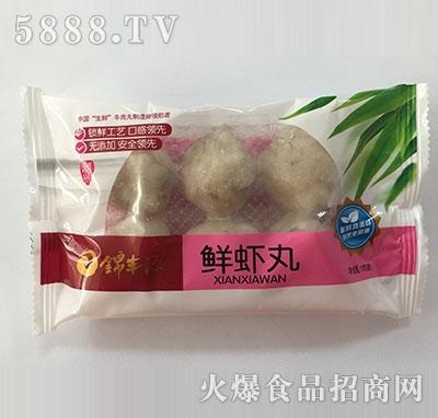 锦丰源鲜虾丸120克装