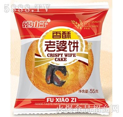 福小子香酥老婆饼55g