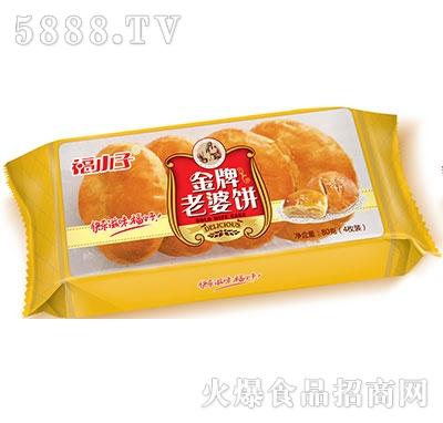 福小子金牌老婆饼80g