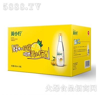 黄小柠好水+柠檬喝我黄小柠460mlx24瓶