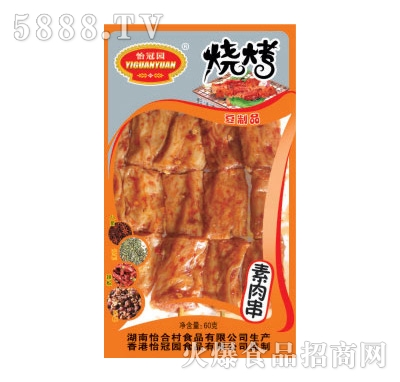 怡冠园60g素肉串