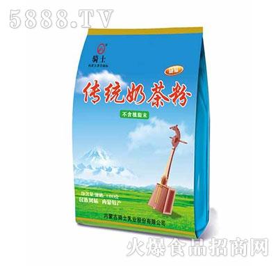 骑士传统奶茶粉100g