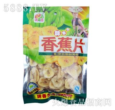 诱香香蕉片230g