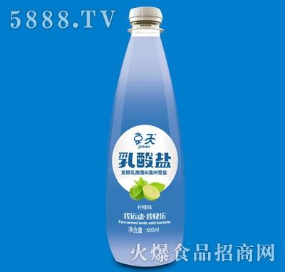 京天乳酸盐柠檬味500ml