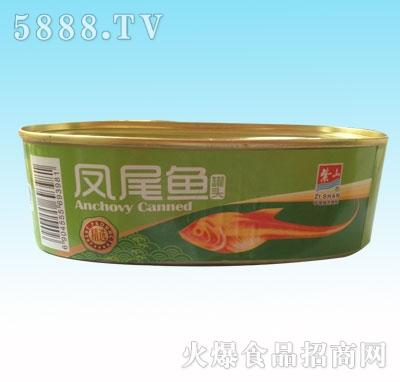 紫山凤尾鱼