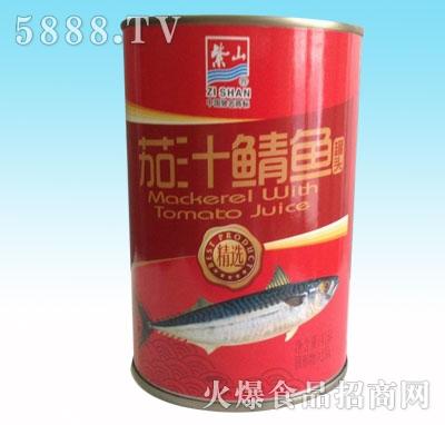 紫山茄汁鲭鱼