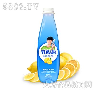 乳酸盐柠檬风味饮料