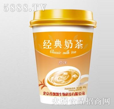 经典奶茶原味80g