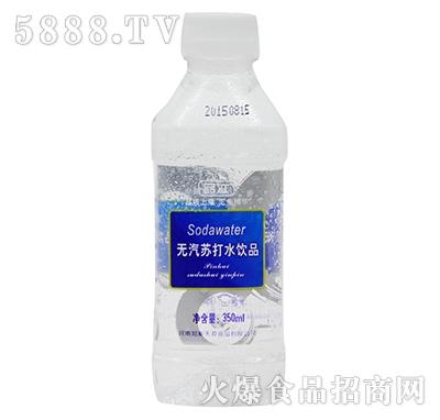 品汇无汽苏打水350ml