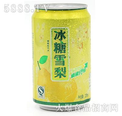 冰糖雪梨碳酸果味饮料328ml