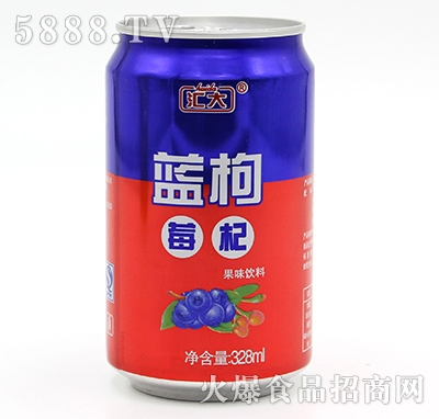 汇大蓝莓枸杞果味饮料328ml