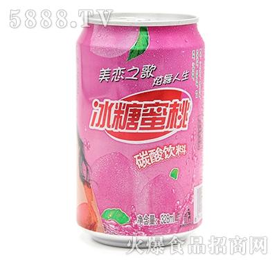 汇大冰糖蜜桃碳酸饮料328ml