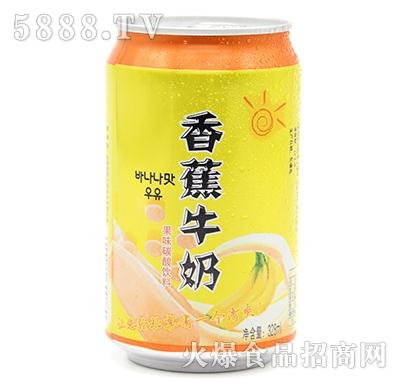 汇大香蕉牛奶碳酸果味饮料328ml