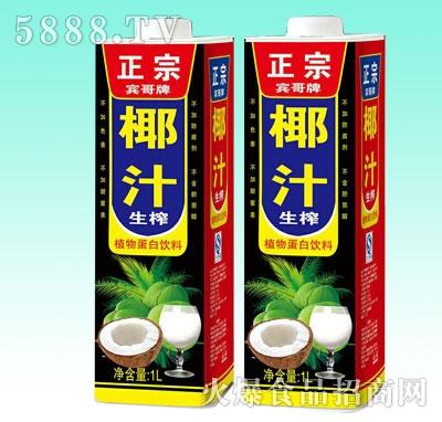 生榨椰汁1L产品图