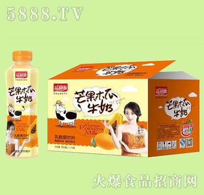 500ml乳酸菌木瓜牛奶