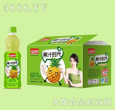 460ml菠萝汁