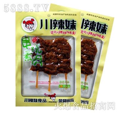 川辣妹60克串烧素肉串烧羊排箱1x100袋