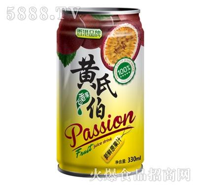 黄氏伯百香果果汁330ml