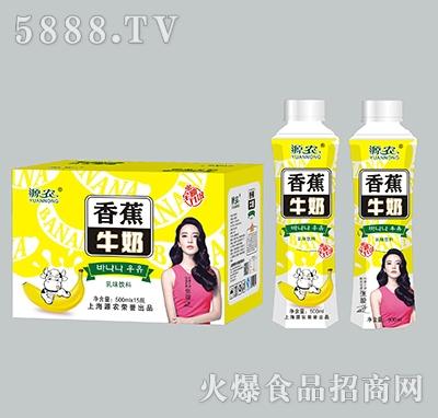 500mlx15瓶源农香蕉牛奶乳味饮料