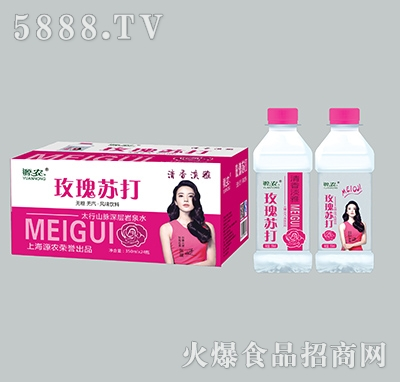 350mlx24瓶源农玫瑰苏打水