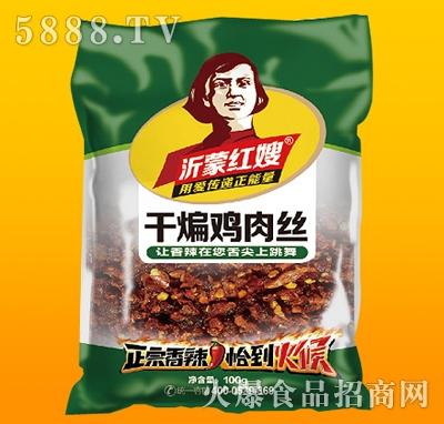 沂蒙红嫂干煸鸡肉丝(100g)