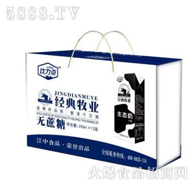 饮力奇无蔗糖生态奶250mlx12盒