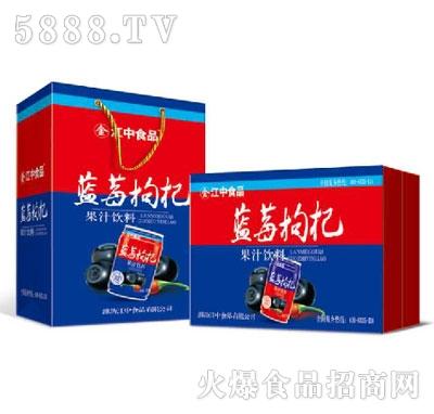 江中蓝莓枸杞果汁饮料手提箱240x16