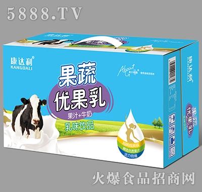 康达利果蔬优果乳原味(1x20、1x24)礼盒