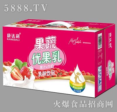 康达利果蔬优果乳草莓味(1x20、1x24)礼盒