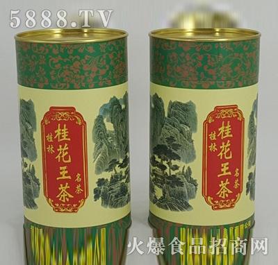 山水桂花茶
