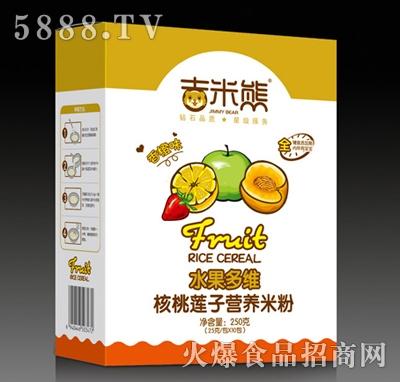 吉米熊水果多维核桃莲子营养米粉(香橙味)250g