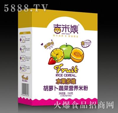 吉米熊水果多维胡萝卜蔬菜营养米粉(草莓味)250g