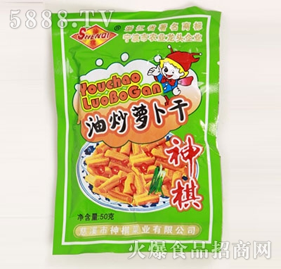 神棋50G油炒萝卜干产品图
