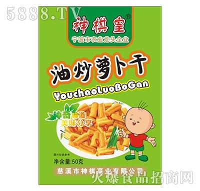 神棋50克油炒萝卜干产品图