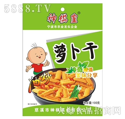 神棋100克油炒萝卜干产品图