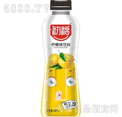 初福柠檬味饮料480ml