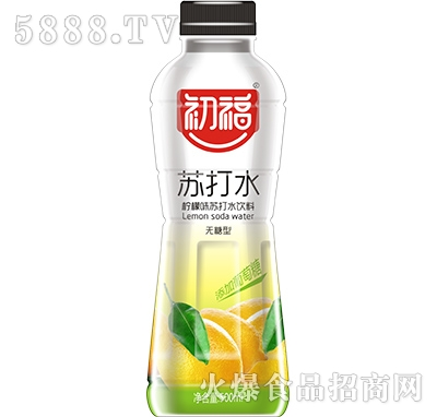 初福柠檬味苏打水饮料500ml