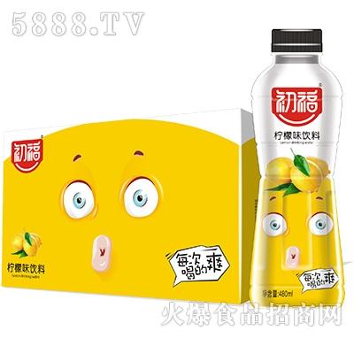 初福柠檬味饮料