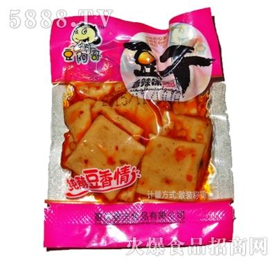豆阿哥豆干(香辣味)