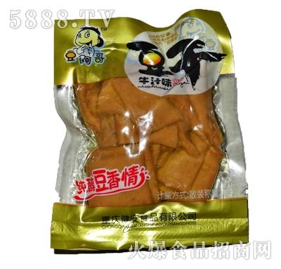 豆阿哥皮干(牛汁味)
